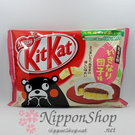 KitKat Ikinari Dango - Kumamon Edition