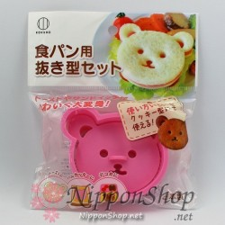 Bread and Cookie Cutter - Bear