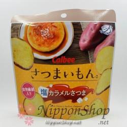 Satsumaimon - Shio Caramel