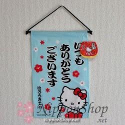 Hello Kitty - Itsumo Arigatou Gozaimasu