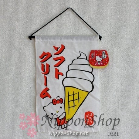 Hello Kitty - Soft Cream