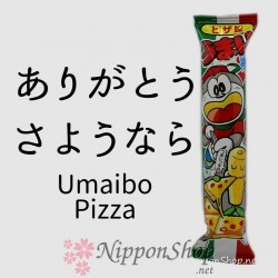 Umaibo - Pizza