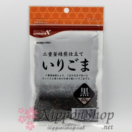 Iri Goma - Black
