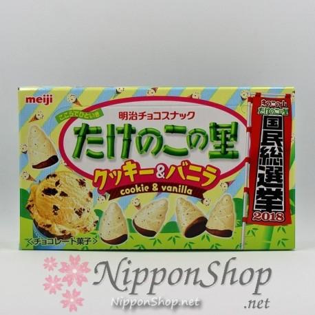 Takenoko no Sato - Cookie & Vanilla