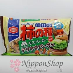 """Kakinotane """"MOS BURGER - Teriyaki Burger"""""""