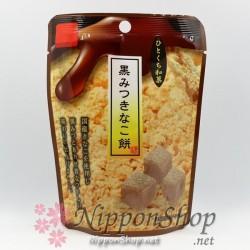 Kuromitsu Kinako Mochi