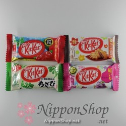KitKat minis - Reginale Sorten