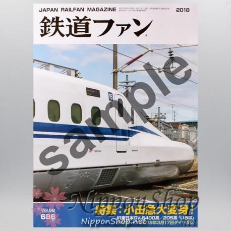 Japan Railfan Magazine