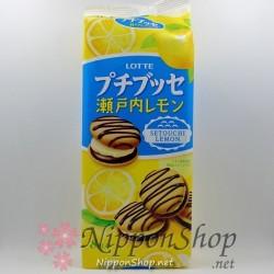 Petit Busse - Setouchi Lemon
