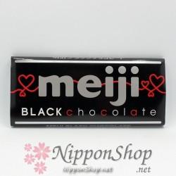 Meiji Black