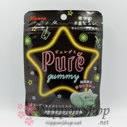 Pure Gummy - Slaty Lime Soda