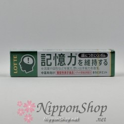 Maintain Memory Gum