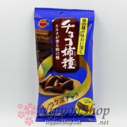 Chocolate Kakinotane