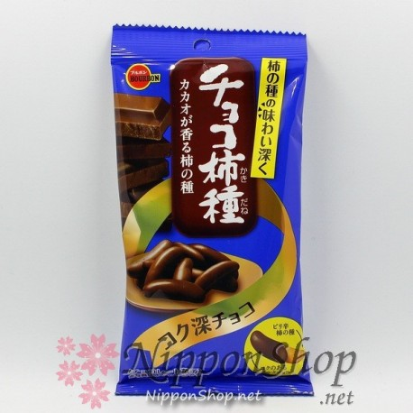 Chocolate Kakinotane
