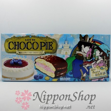 Choco Pie - Blueberry Formage