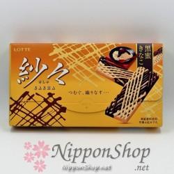 SASHA - Kuromitsu Kinako