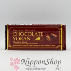 Chocolate Yokan
