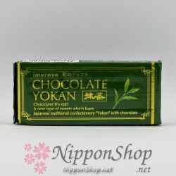 Chocolate Yokan - Matcha