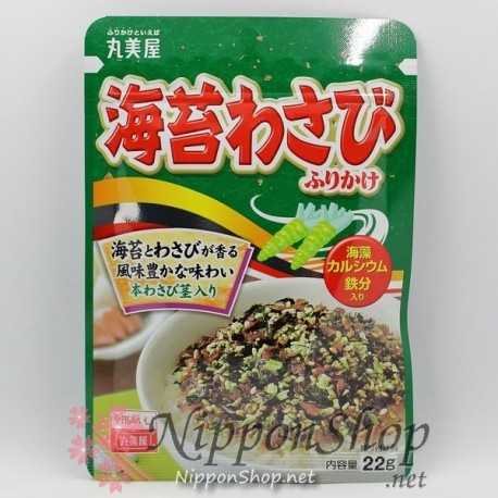 Furikake - Nori Wasabi