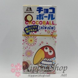 Chocoball Pachi Pachi