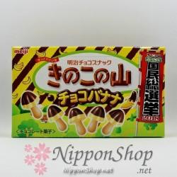 Kinoko no Yama - Choco Banana