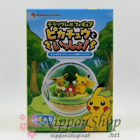 Pokeball Terrarium Figure - Pikachu