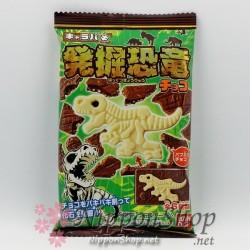 Dinosaurier Charakter Schokolade