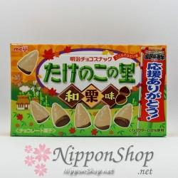 Takenoko no Sato - Waguri