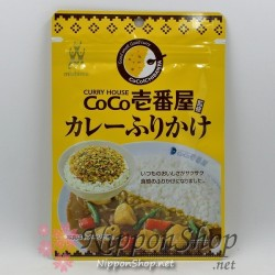 Furikake - Curry House CoCo Ichibanya