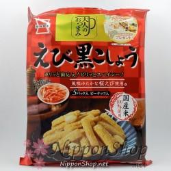 Otona no Otsumami - Ebi Kuro Koshou