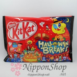 KitKat Milk Chocolate - Halloween Edition