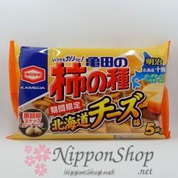 Kakinotane - Hokkaido Cheese
