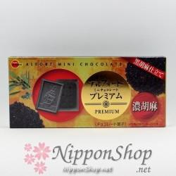 ALFORT mini Premium - Goma