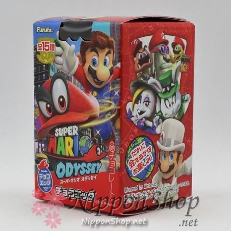 Super Mario Odyssey - Überraschungsei