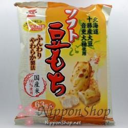 Soft Mamemochi Senbei