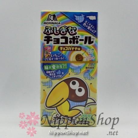 Chocoball Chocobanana
