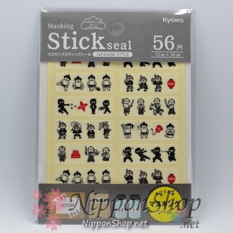 Masking Stick seal