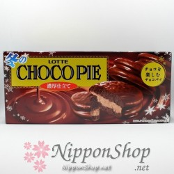 Choco Pie - Winter Edition