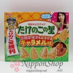 Takenoko no Sato - Caramel