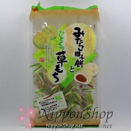 Mitarashi Dangomochi & Kusa Mochi