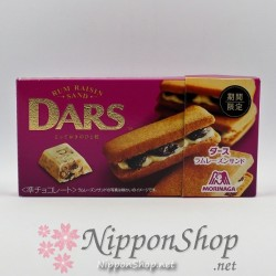 """DARS """"Rum Raisin Sand"""" Schokolade"""