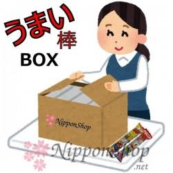 Umaibo BOX