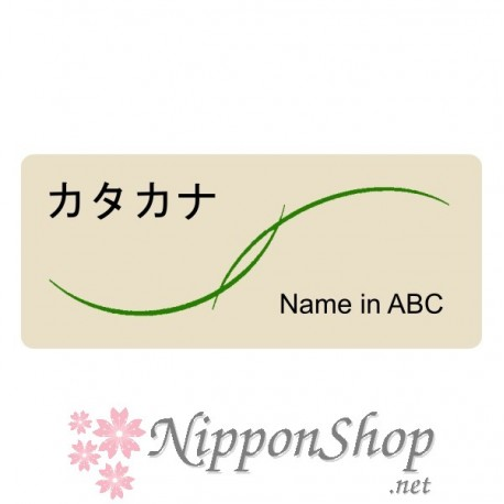 Japanese name plate