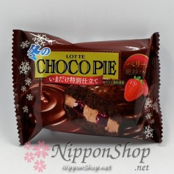Choco Pie Premium - Chocolate Berry