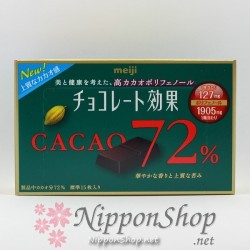 Chocolate - Cacao 72%