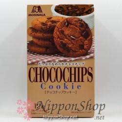 Morinaga Chocochips Cookie