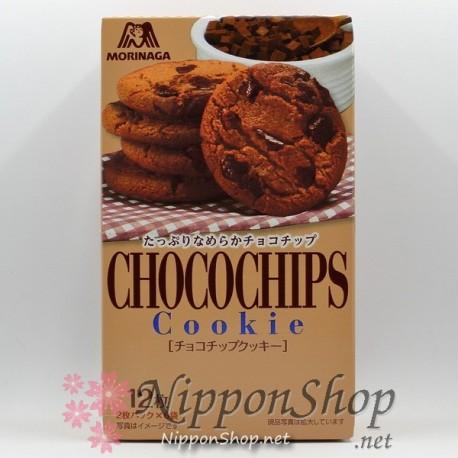 Chocochips Cookie