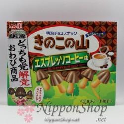 Kinoko no Yama - Espresso