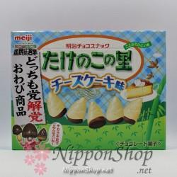 Takenoko no Sato - Cheese Cake
