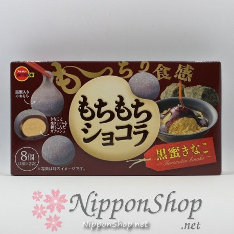 Mochi Mochi Chocolate - Kuromitsu Kinako